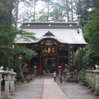 mitsumine-srine-01