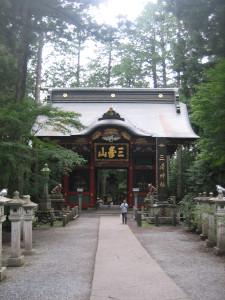mitsumine-srine-01.JPG