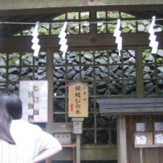 mitsumine-srine-05