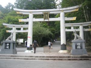 mitsumine-srine-06.JPG