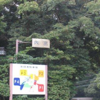 ise-naiku-01