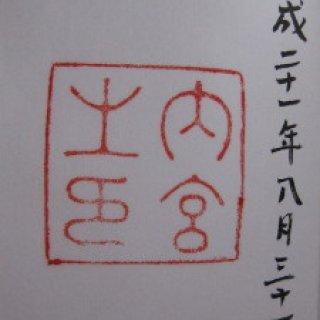 ise-naiku-06