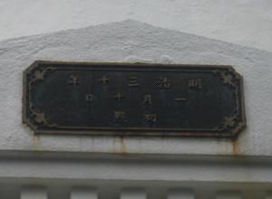 yakushimatodai-03.JPG