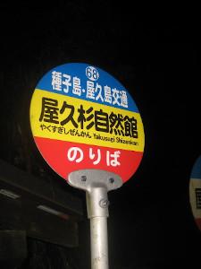 shizenkan-p-01.JPG