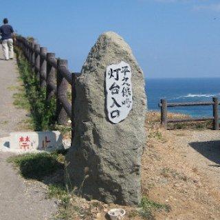hirakubo-lighthouse-02