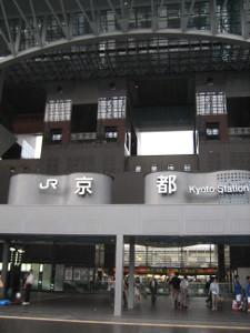 2007.kyoto-01.JPG