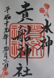 2007.kyoto-13.JPG