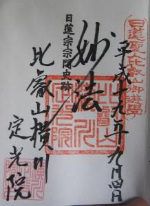 2007.kyoto-22.JPG