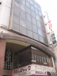 2009-ise-01.jpg