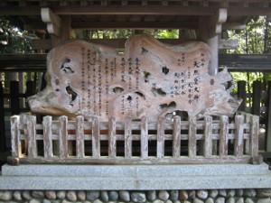 2011-takachiho-06.jpg