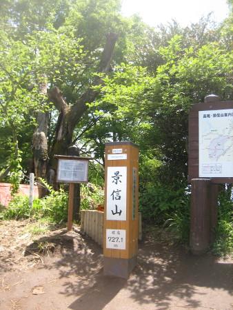 jimba-takao-2018-86.JPG