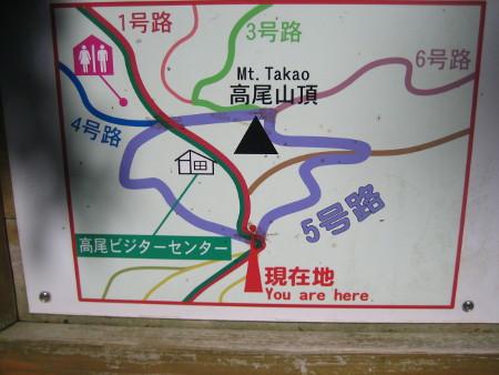 jimba-takao-2018-120.JPG