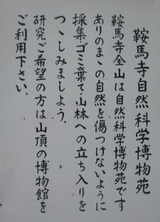 kurayma-2018-55.JPG
