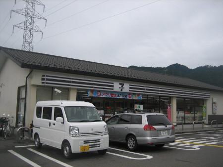 2018-hieizan-09.JPG