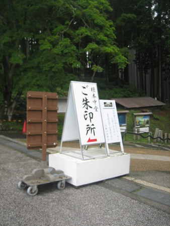 2018-hieizan-59.JPG