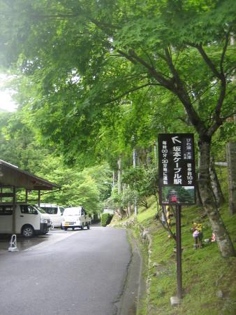 2018-hieizan-94.JPG
