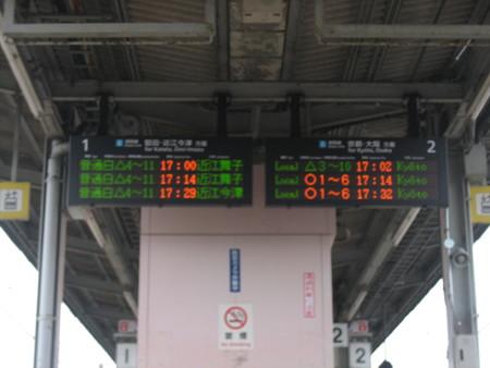 2018-hieizan-137.JPG