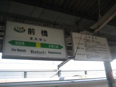 akagiyama-2018-003.JPG