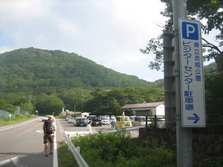 akagiyama-2018-139.JPG
