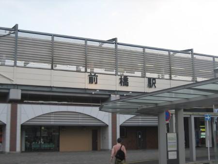 akagiyama-2018-143.JPG