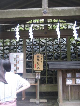 mitumine-shrine-2018-145.JPG