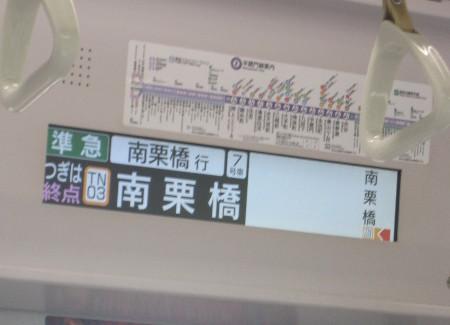 nikkou-2018-001.JPG