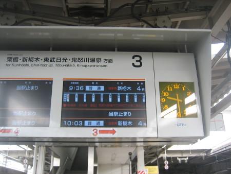 nikkou-2018-003.JPG