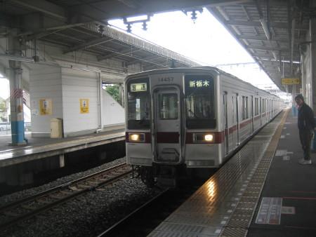 nikkou-2018-004.JPG