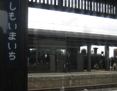 nikkou-2018-009.JPG