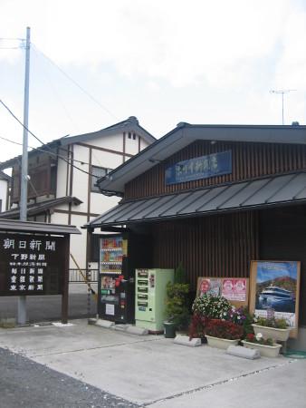 nikkou-2018-030.JPG