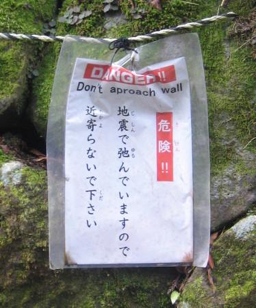 nikkou-2018-055.JPG