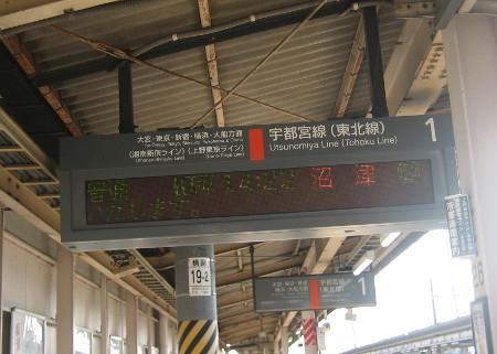 nikkou-2018-299.JPG