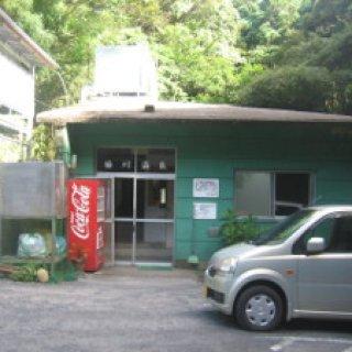 kusugawa-01
