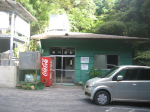 kusugawa-01.JPG