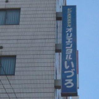oriental-izuro-01