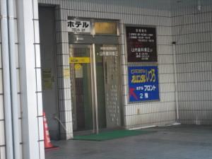 oriental-izuro-03.JPG