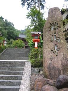 kurama-hiking-03.JPG
