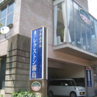 takachiho2014-03