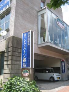 takachiho2014-03.jpg