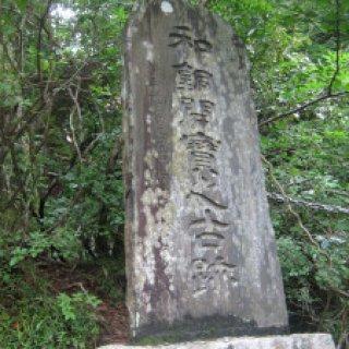 2018-07-07-minoyama-03