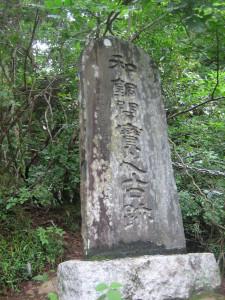 2018-07-07-minoyama-03.JPG