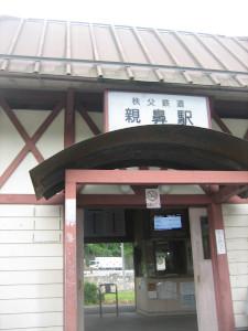 2018-07-07-minoyama-09.JPG
