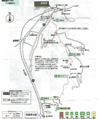 2018-07-07-minoyama-map.jpg