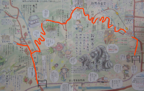 2018-06-07-kurama-map.jpg