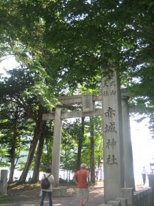 akagi-shurine-01.JPG