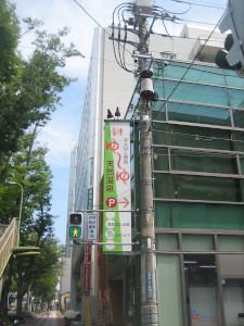 maebashi-yu-yu-01.JPG