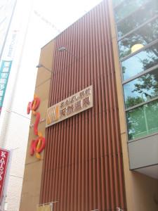 maebashi-yu-yu-02.JPG