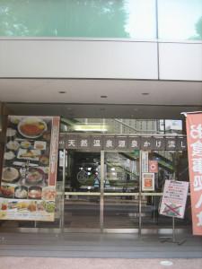maebashi-yu-yu-03.JPG