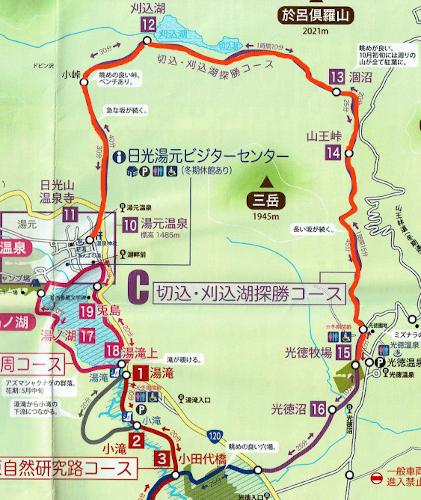 2018-10-27-kirikarikomiko-map.jpg