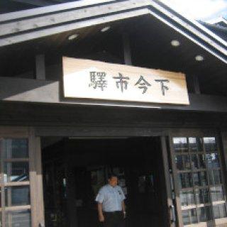 hotel-murakami-05